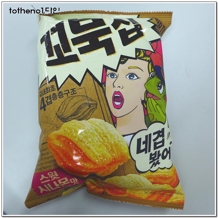 재미있는 식감, 꼬북칩 스윗시나몬[오리온]