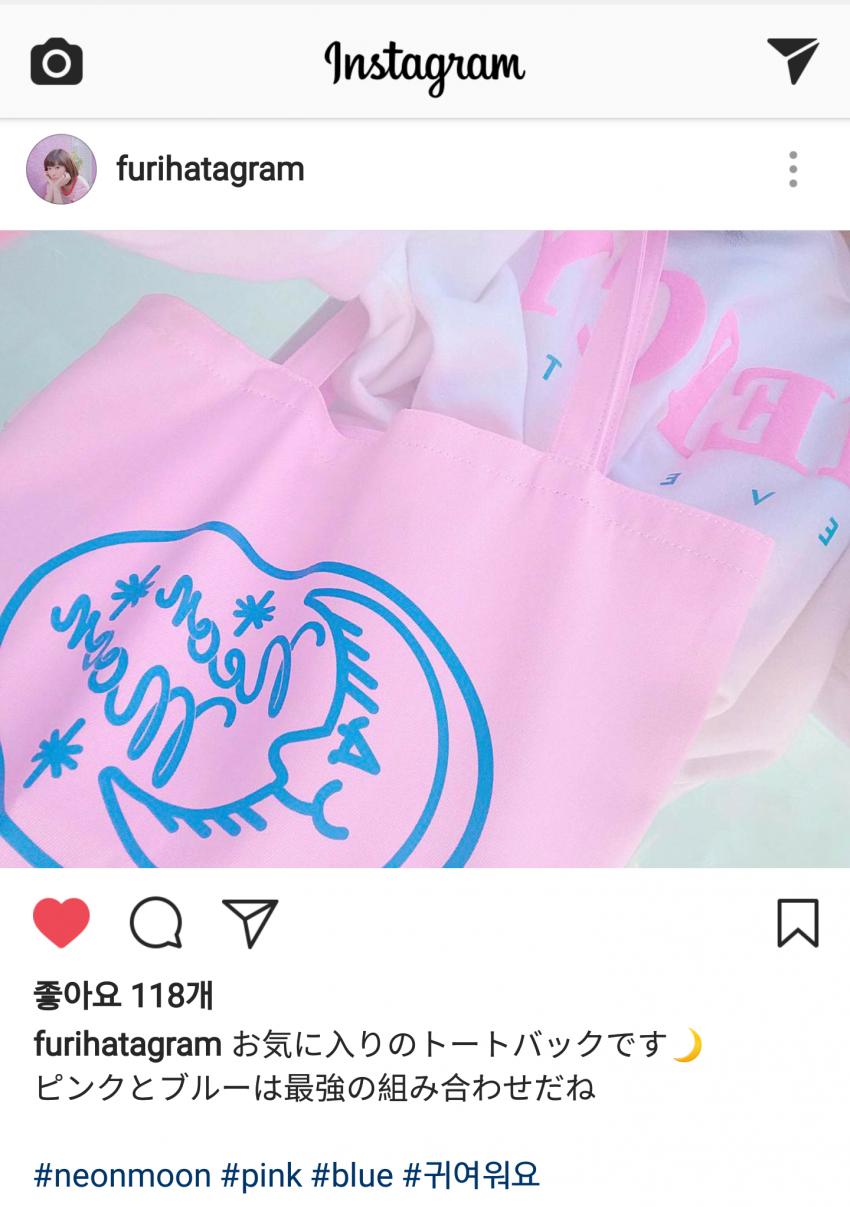 러브라이브 - 다른나라 작품으로 국뽕(?)을 자주 ..