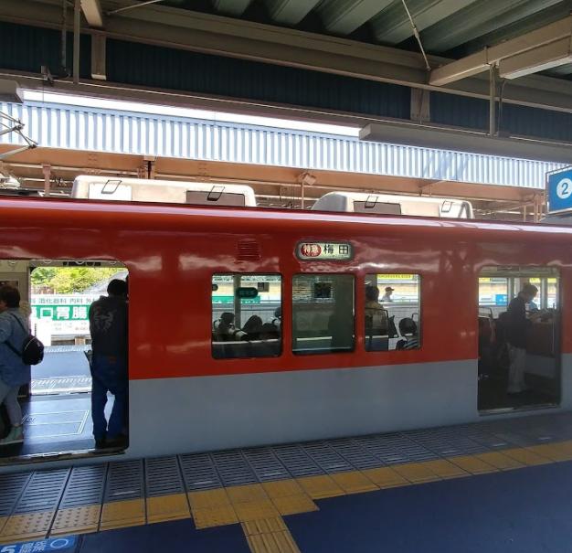 170502 관서 여행 3일차 - 나라, 오사카