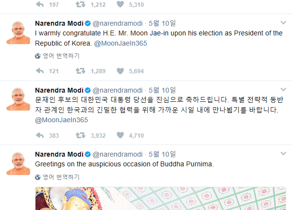 나렌드라 모디 인도 총리 트위터