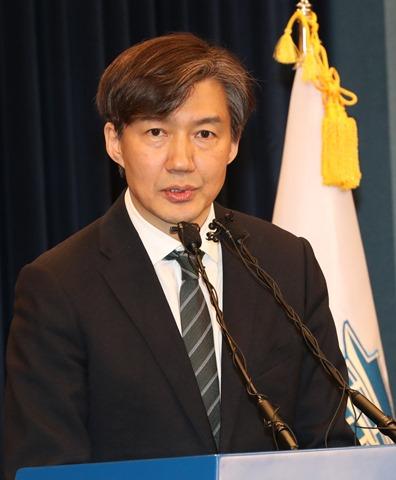 """조국, 검찰개혁 속도 """"내년 6월 지방선거 전까지 끝낸다"""""""
