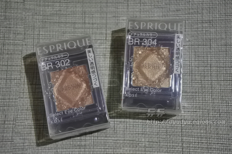 일본 에스프리끄 섀도우 ESPRIQUE 아이섀도우 BR 3..