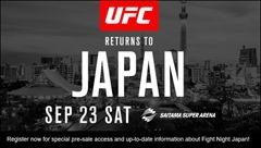 올해 아사아에서 열리는 UFC 대회