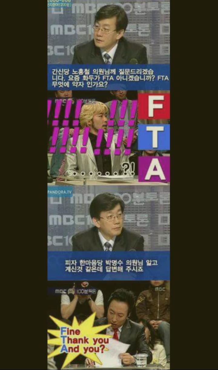 손석희 무한도전 레전드!!!