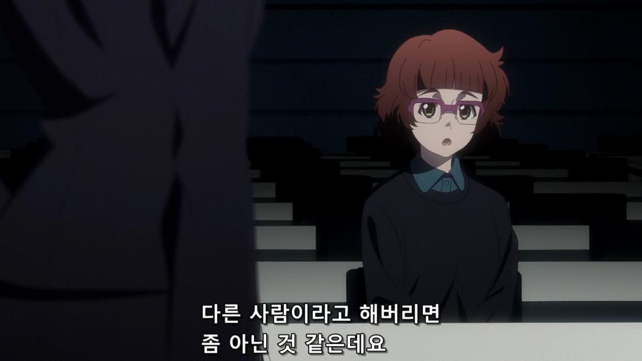 '리크리8화', 2차창작캐릭터 ㅋ