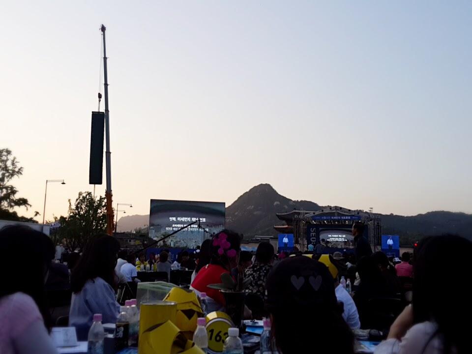 2017 광화문 미세먼지 대토론회 참가 후기