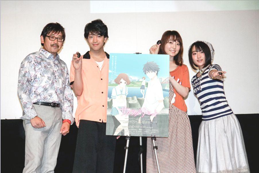 TV 애니메이션 '사쿠라다 리셋' 제 9화 및 제 10화 선..