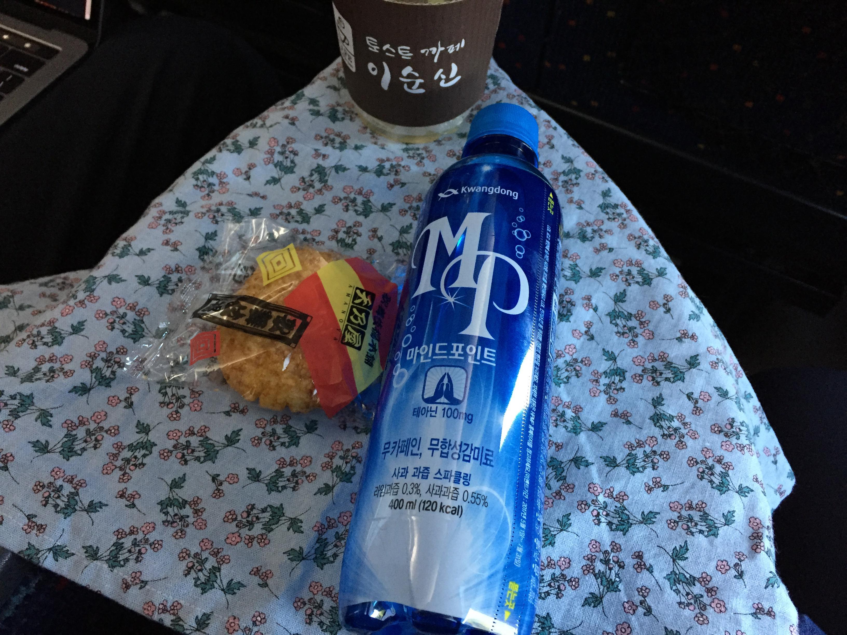 [광동제약] MP(마인드 포인트)