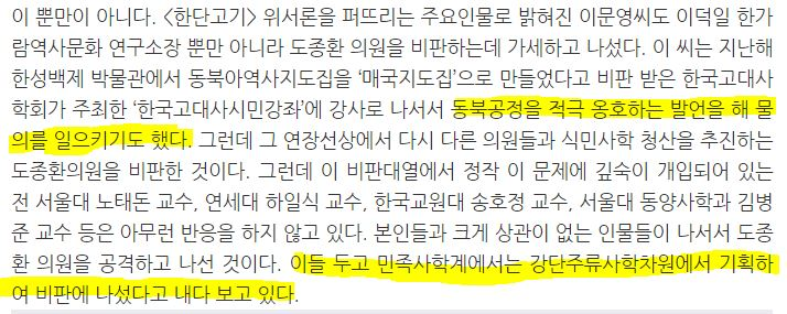 인터넷 찌라시 언론의 행태