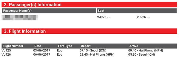 베트남 하이퐁 여행 사전준비