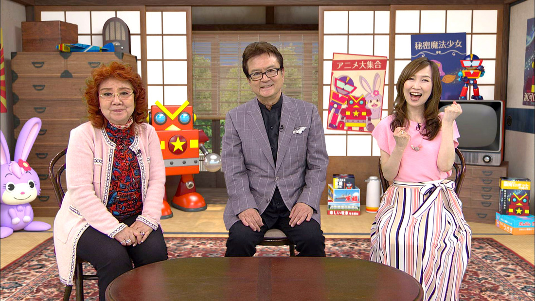 일본 애니메이션 100주년 기념 특별 프로그램, BS1..