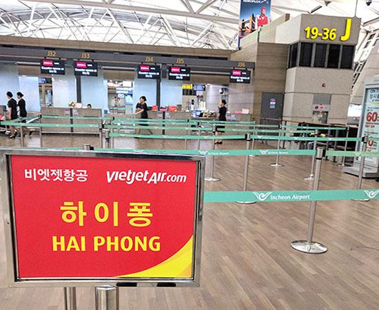 베트남 하이퐁 여행 첫째날