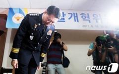 경찰, 백남기씨와 유족에 사과.. 인권개혁 강도 ..