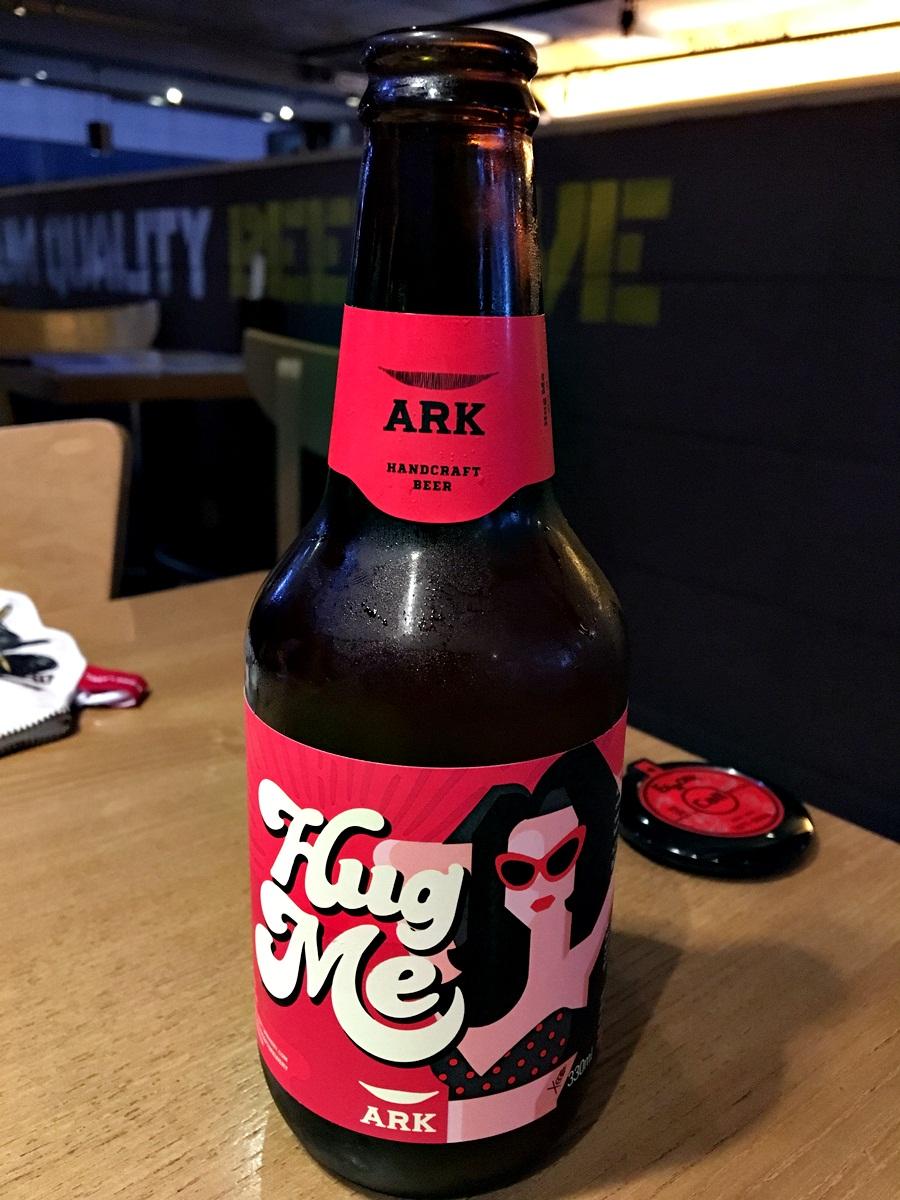 [酒] ARK Hug Me & Kloud Fitz