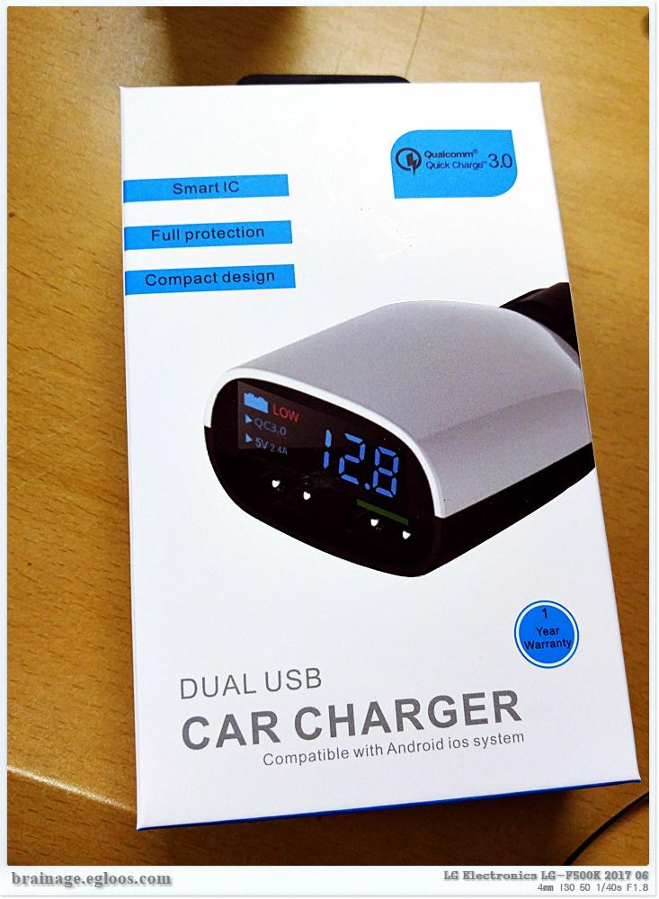 전압계를 겸한 퀄컴 퀵차지 지원 차량용 USB 충전기