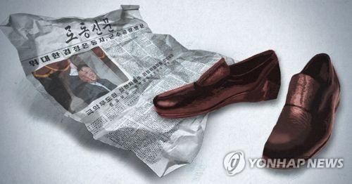 북한의 오토 웜비어씨 구속 사유가
