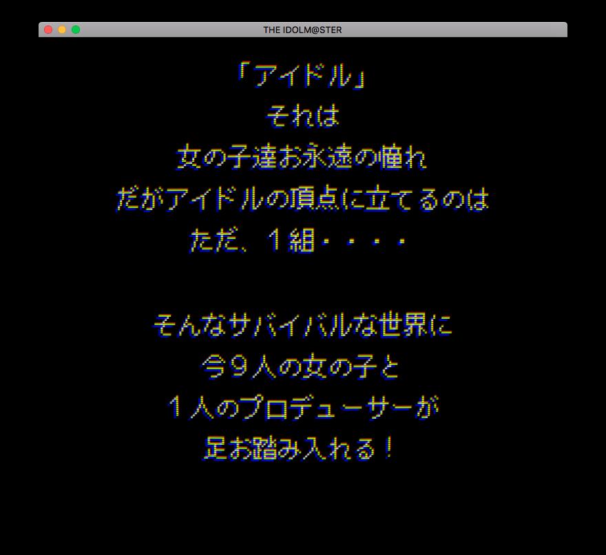 아이돌마스터 웹 체험판(SFC 스타일)