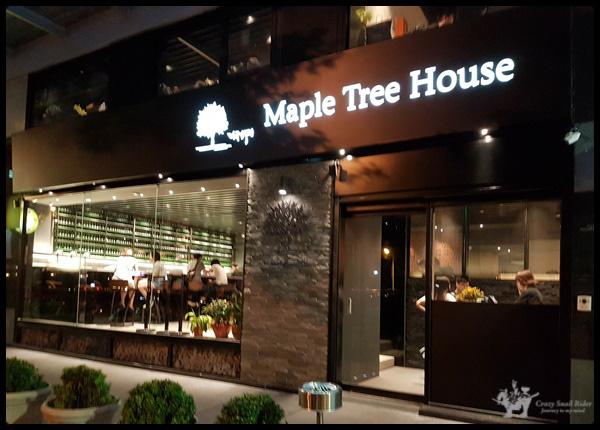 타이페이의 새 한국식당 단풍나무 Mapletree 楓樹..