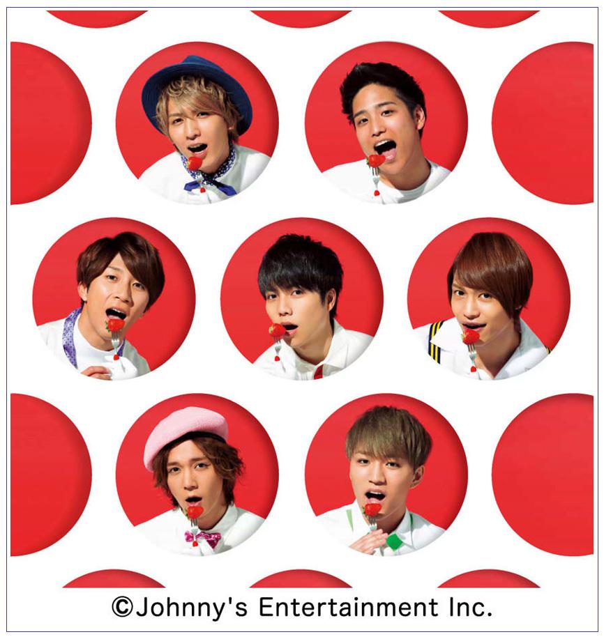 2017년 6/30일자 주간 오리콘 차트(SINGLE 부문)