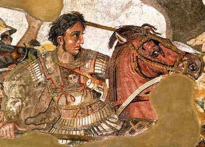 알렉산드로스 대왕 (Αλέξανδρος 'ο ..