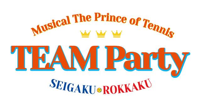 뮤지컬 테니스의 왕자님 관련 새로운 이벤트 개최 발표