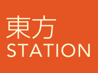 오늘(17/7/9) 동방스테이션 #3 방송의 주요 내용 정리