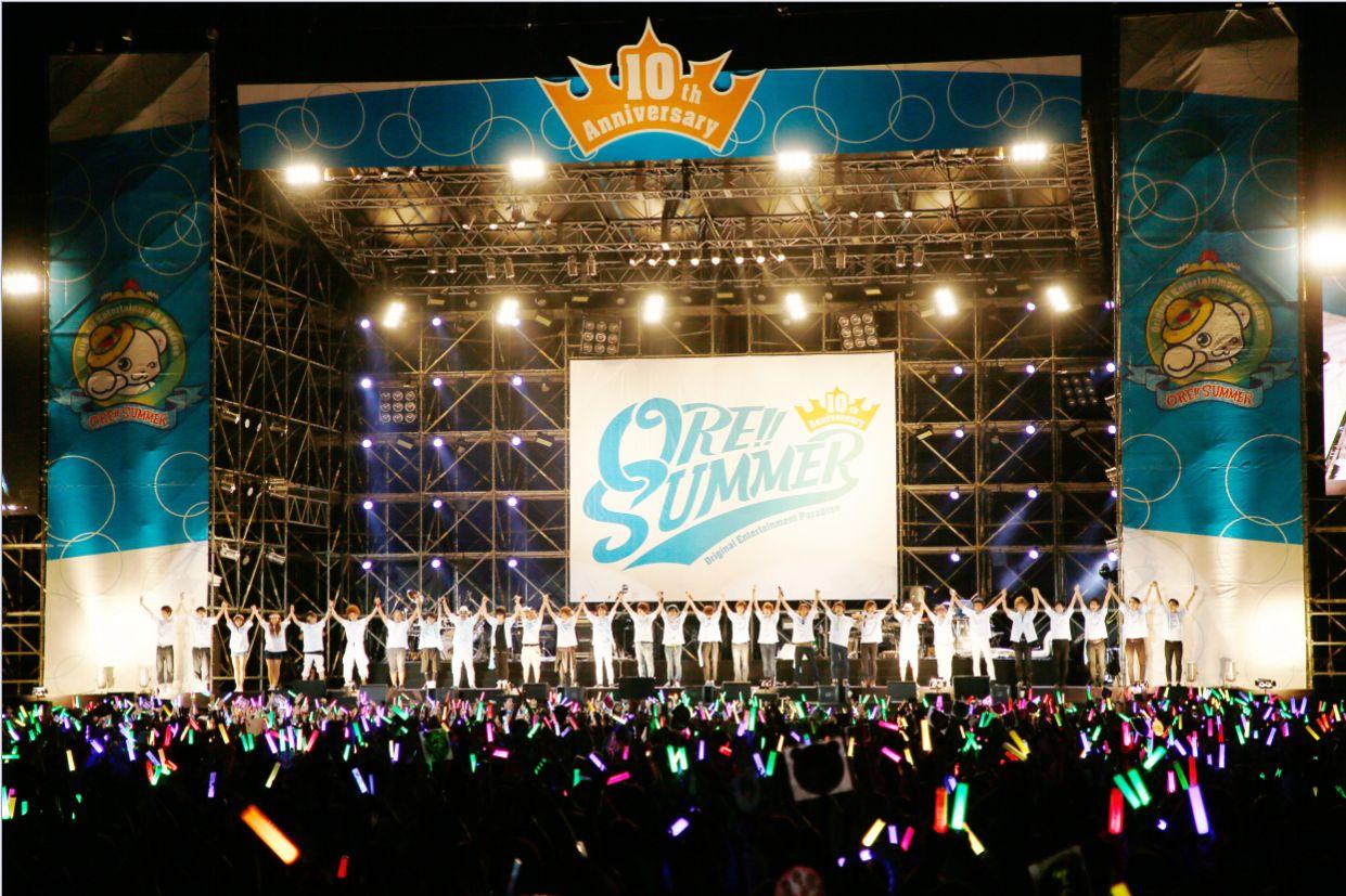 '오레파라 10th Anniversary - ORE!! SUMMER'..