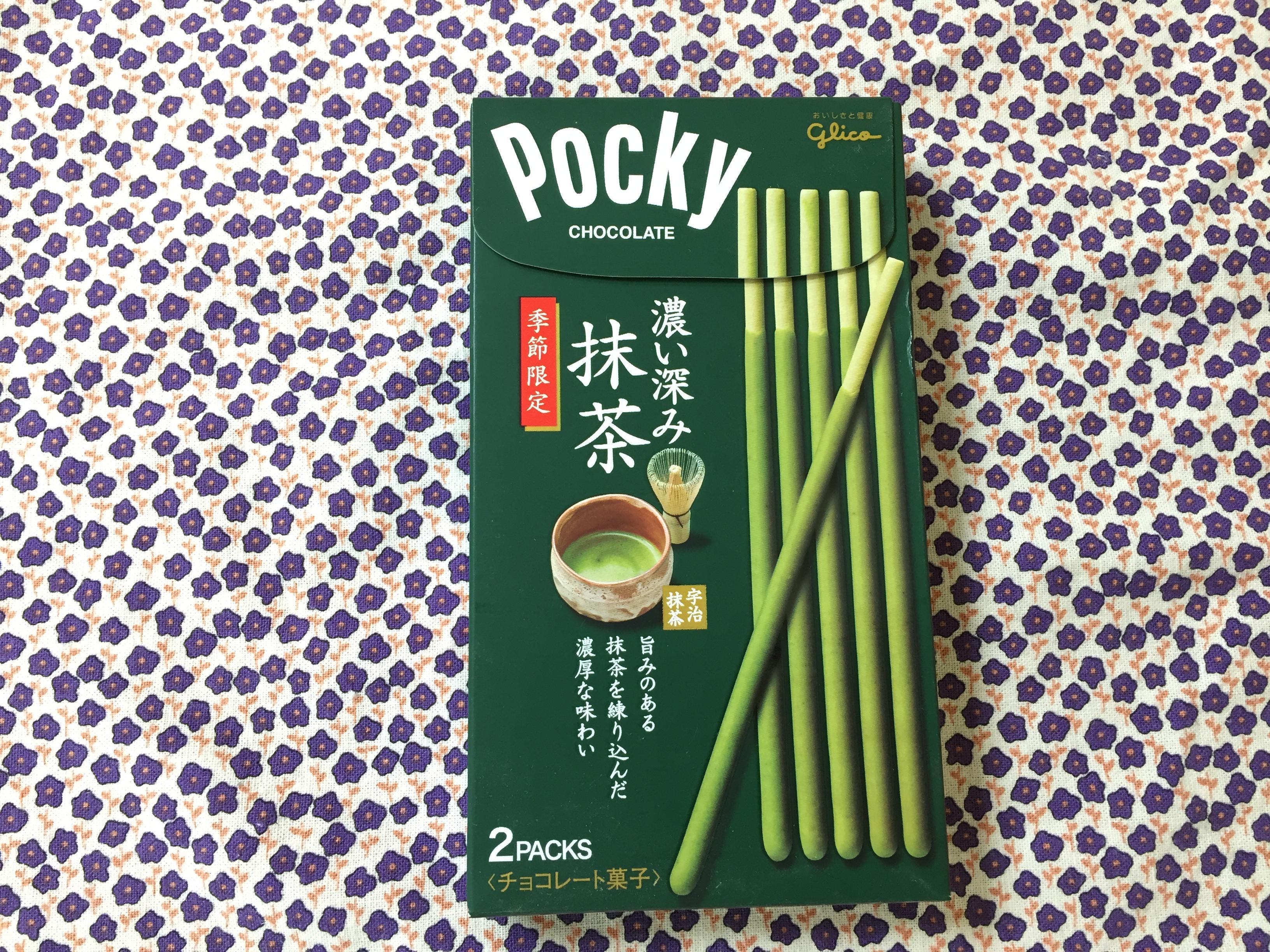 녹차의 진한 맛, [glico]Pocky 濃い深み抹茶..