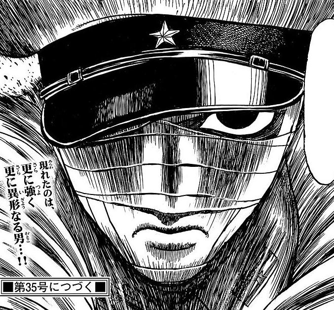 쌍망정 63화 일본반응
