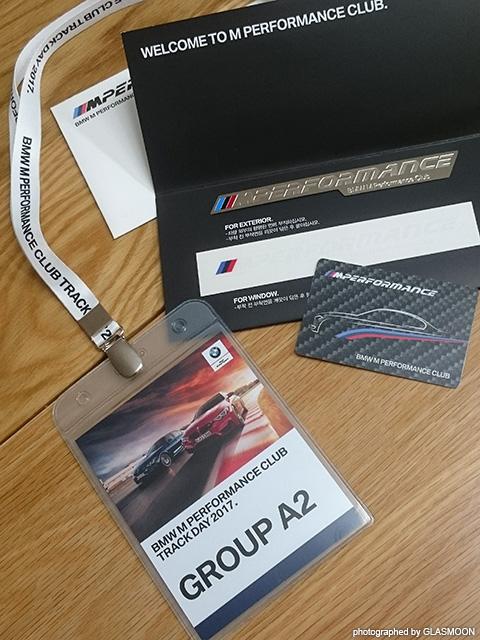 BMW M 퍼포먼스 클럽 트랙 데이 2017