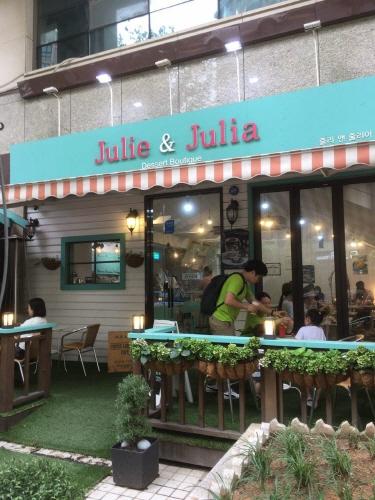 부천 줄리 앤 줄리아 카페