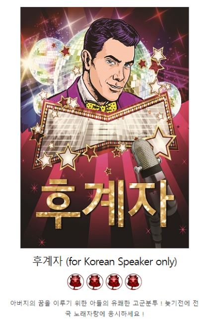 [방탈출] 강남 코드이스케이프 후계자