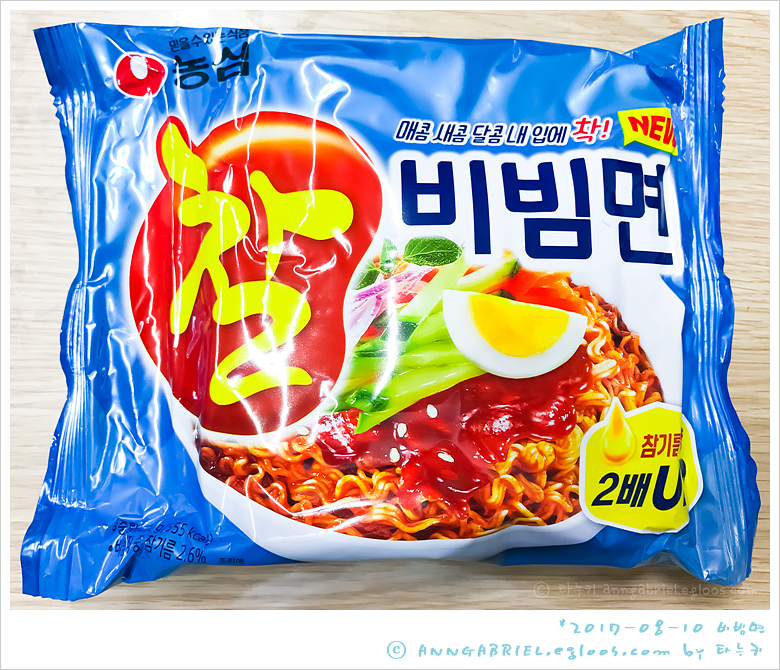 [농심] 매콤한 찰비빔면