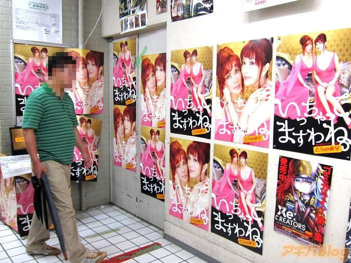 카노 자매의 코믹마켓92 신간 동인지, 토라노아나에..