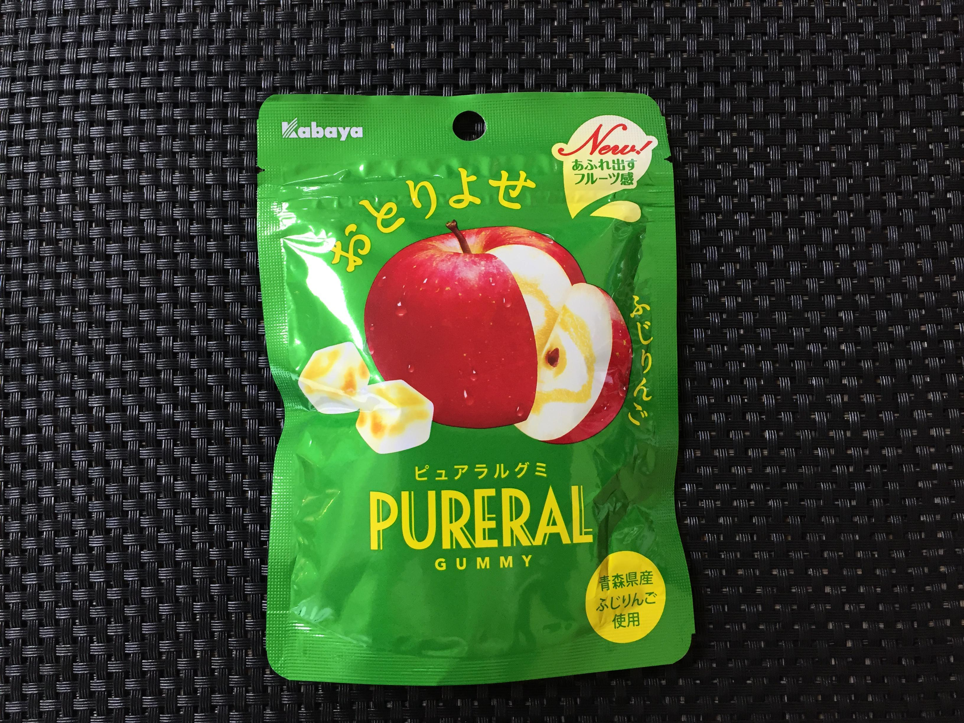 꿀사과의 달콤함, [Kabaya]PURERAL GUMM..