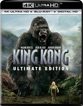 킹콩(KING KONG, 2005) UHD-BD 소개
