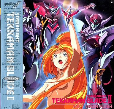 우주의 기사 테카맨 블레이드 2 (1994)