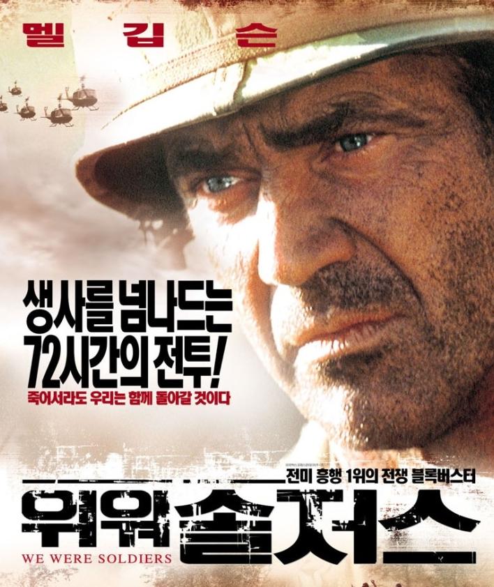 안철수 수락연설표절과  윤진숙, 류영진 성수대교 붕..
