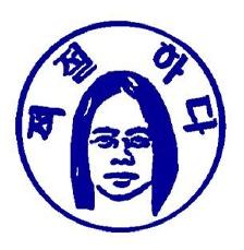 마징가 Z 신 극장판 PV