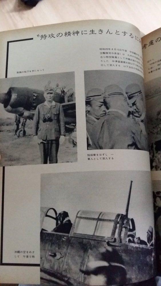 우가키 마토메, 최후의 특공. 1945년 8월 15일.