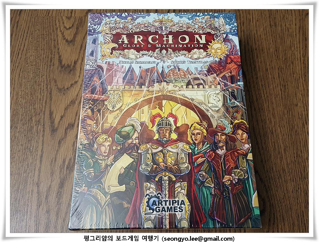 [컴퍼넌트] 아르콘: 영광과 음모 (Archon: Glor..