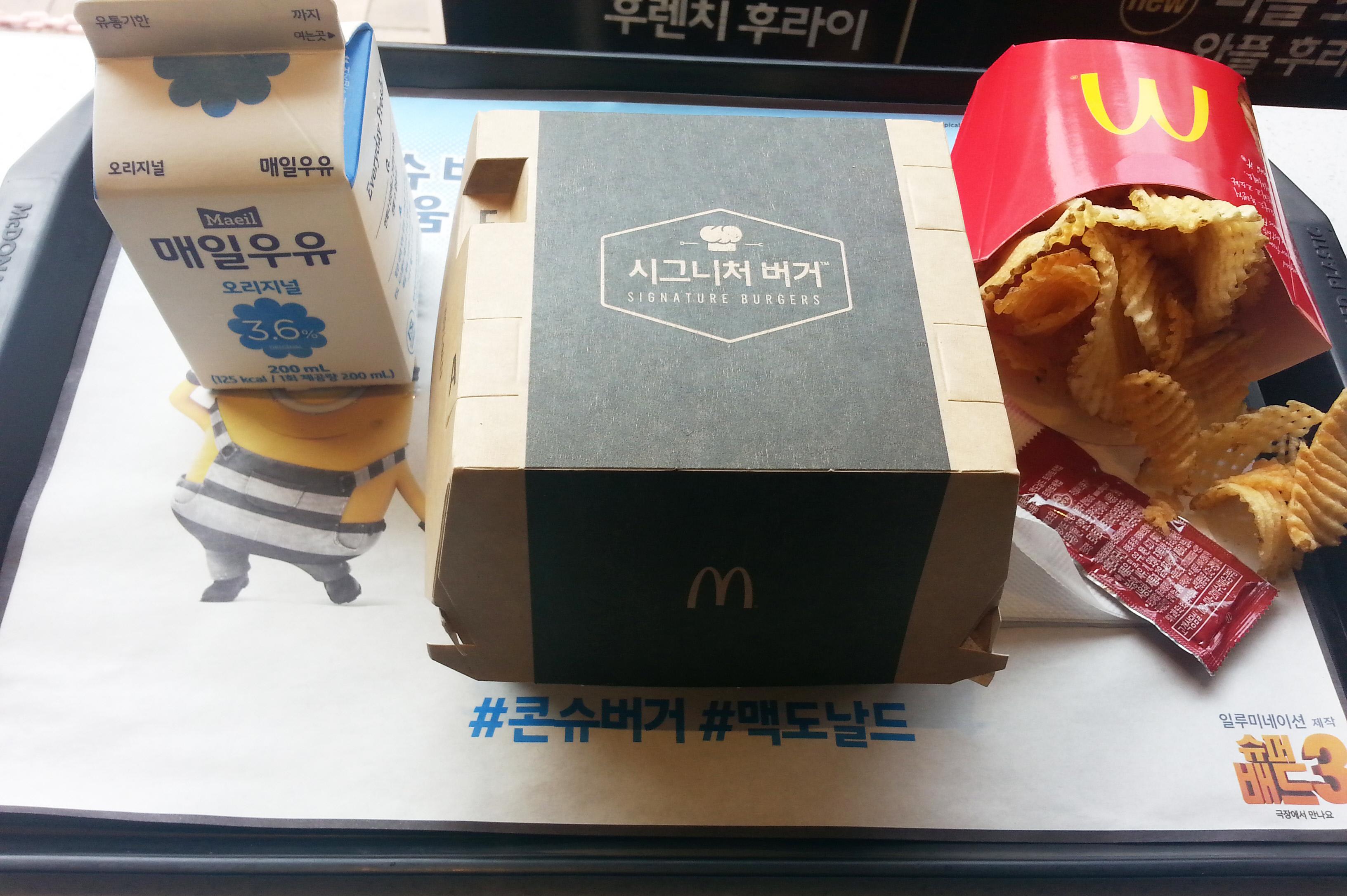 [맥도날드] 골든에그치즈버거 (시그니처 버거)..