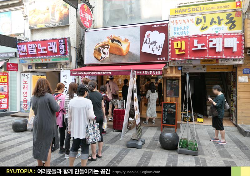 2017.9.16. 빵사부 식빵공방(안양) / 10종류의 다양..