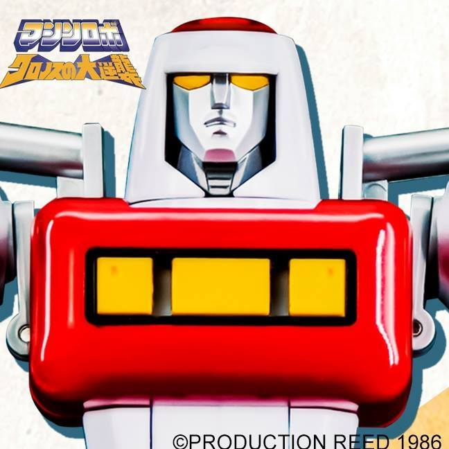 Action Toys 머신로보 DX 바이크 로보