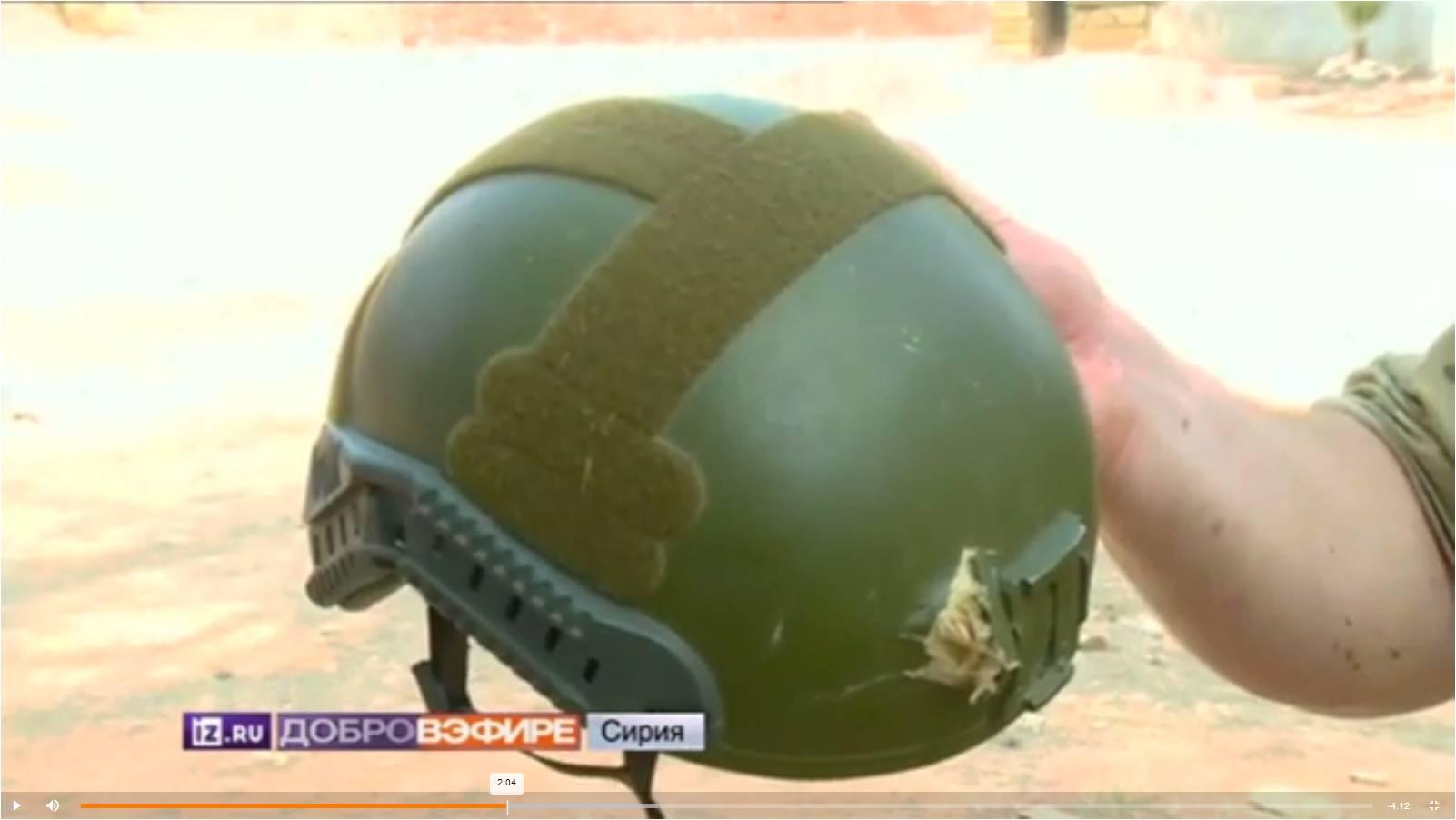 29명의 일반병사와 15명의 SSO 대원들의 이야기