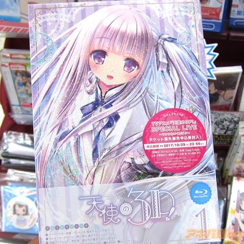 애니메이션 '천사의 3P!' 블루레이 제 1권이 발매된 모습