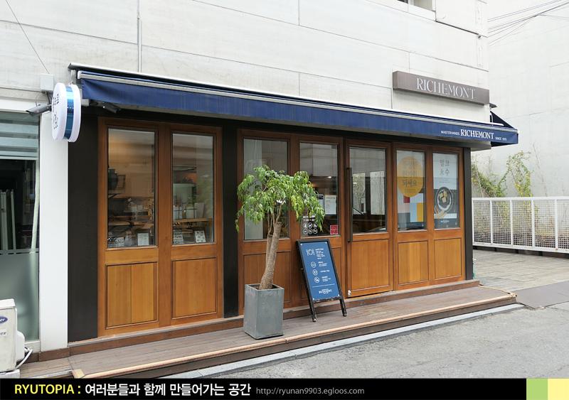 2017.10.6. 리치몬드(홍대-서교동) / 6,500원의 ..