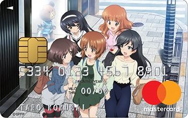 애니메이션 '걸즈 & 판처' 콜라보레이션 신용카드 ..