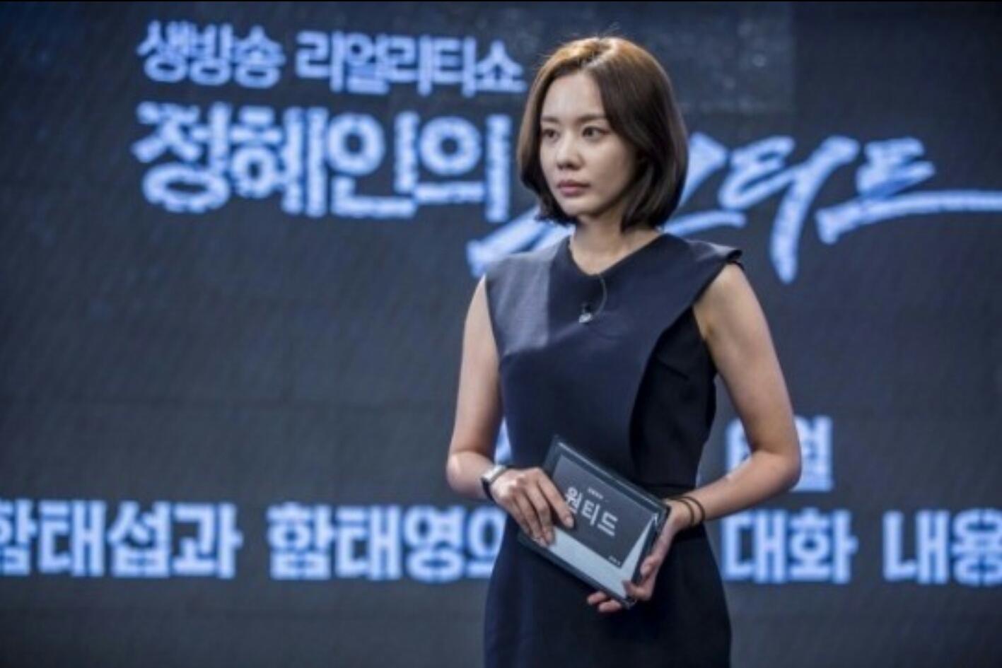 가습기 살균제 사건 담아낸 '원티드'…인간의 이기심..