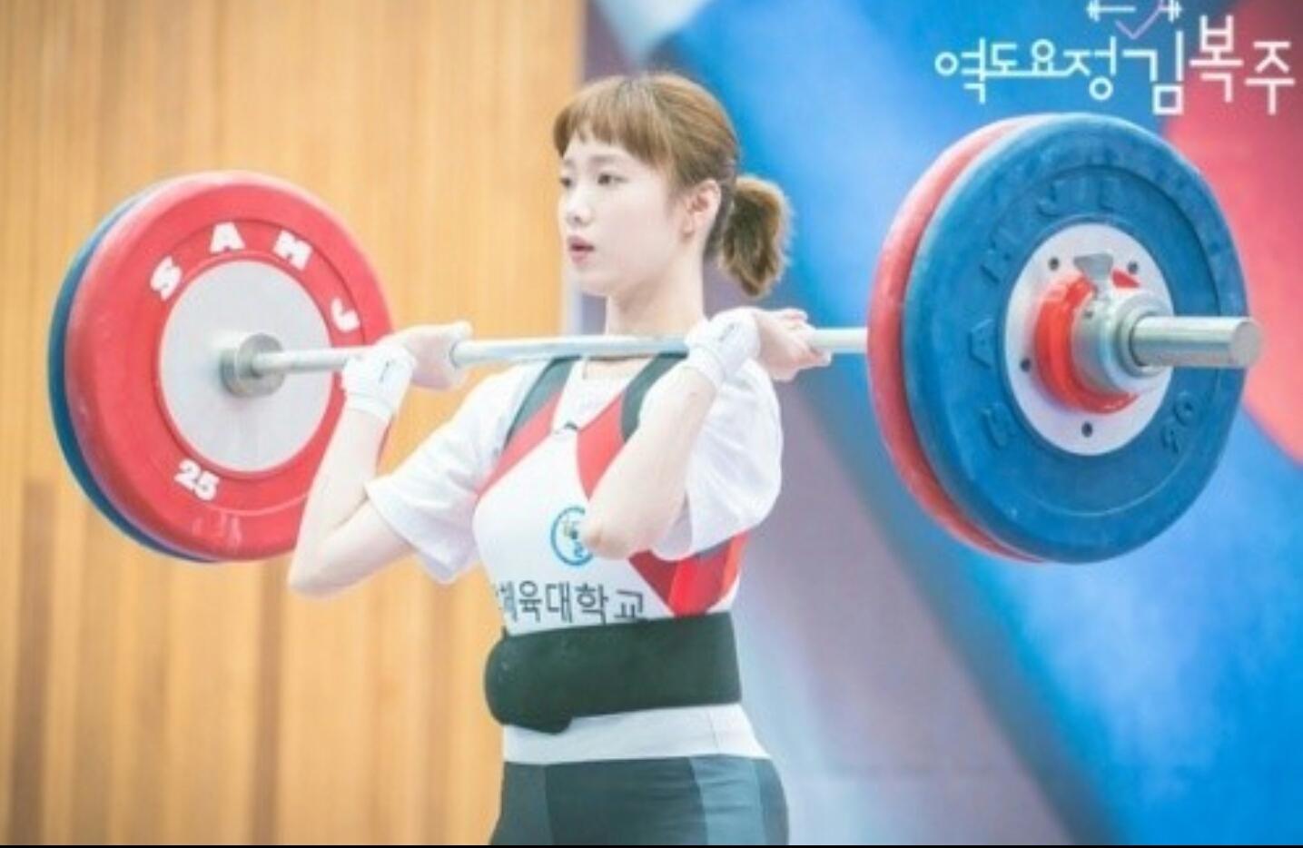 '역도요정 김복주', 청춘의 성장통을 따듯하게 ..